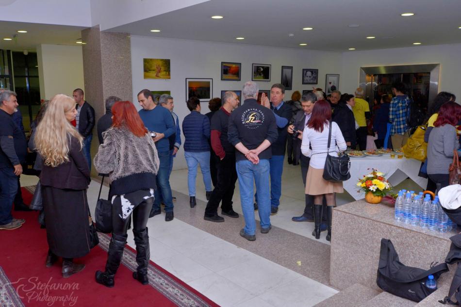 Фотографска задруга Пловдив